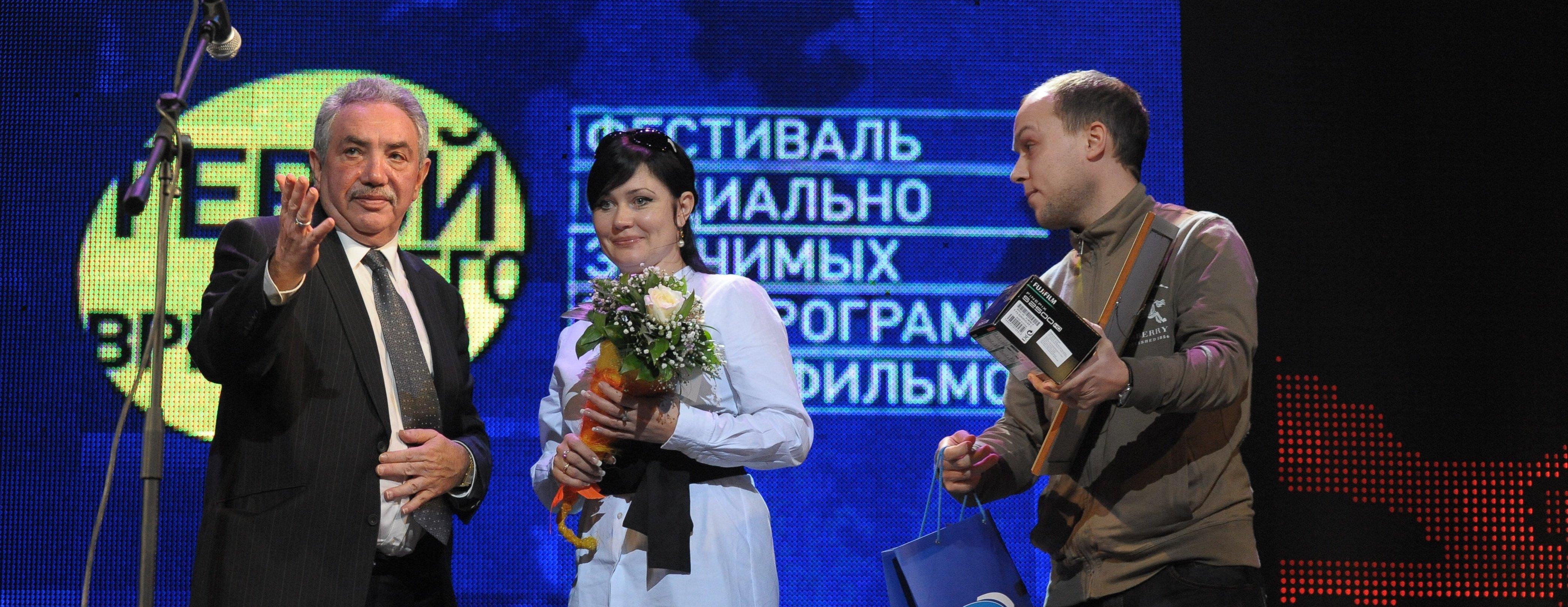 Всероссийский фестиваль социально значимых телепрограмм и телефильмов «Герой нашего времени»