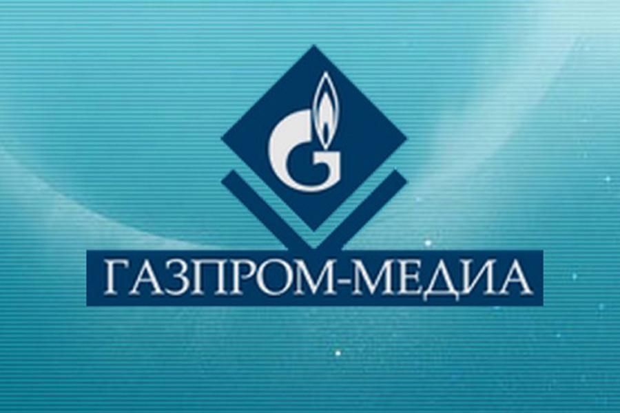 «Газпром-Медиа» запускает свой венчурный фонд