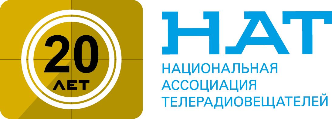 Александр Широких назначен Генеральным директором ОАО «ЭкспоНАТ» и и.о. Генерального директора Национальной ассоциации телерадиовещателей (НАТ)