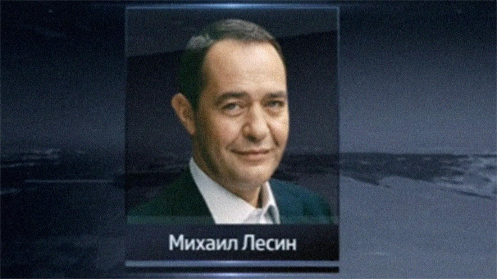 В России создадут единого продавца телерекламы