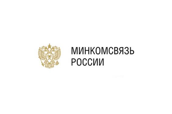Минкомсвязь предложила перенести вопрос об отключении аналогового ТВ на 2018 год