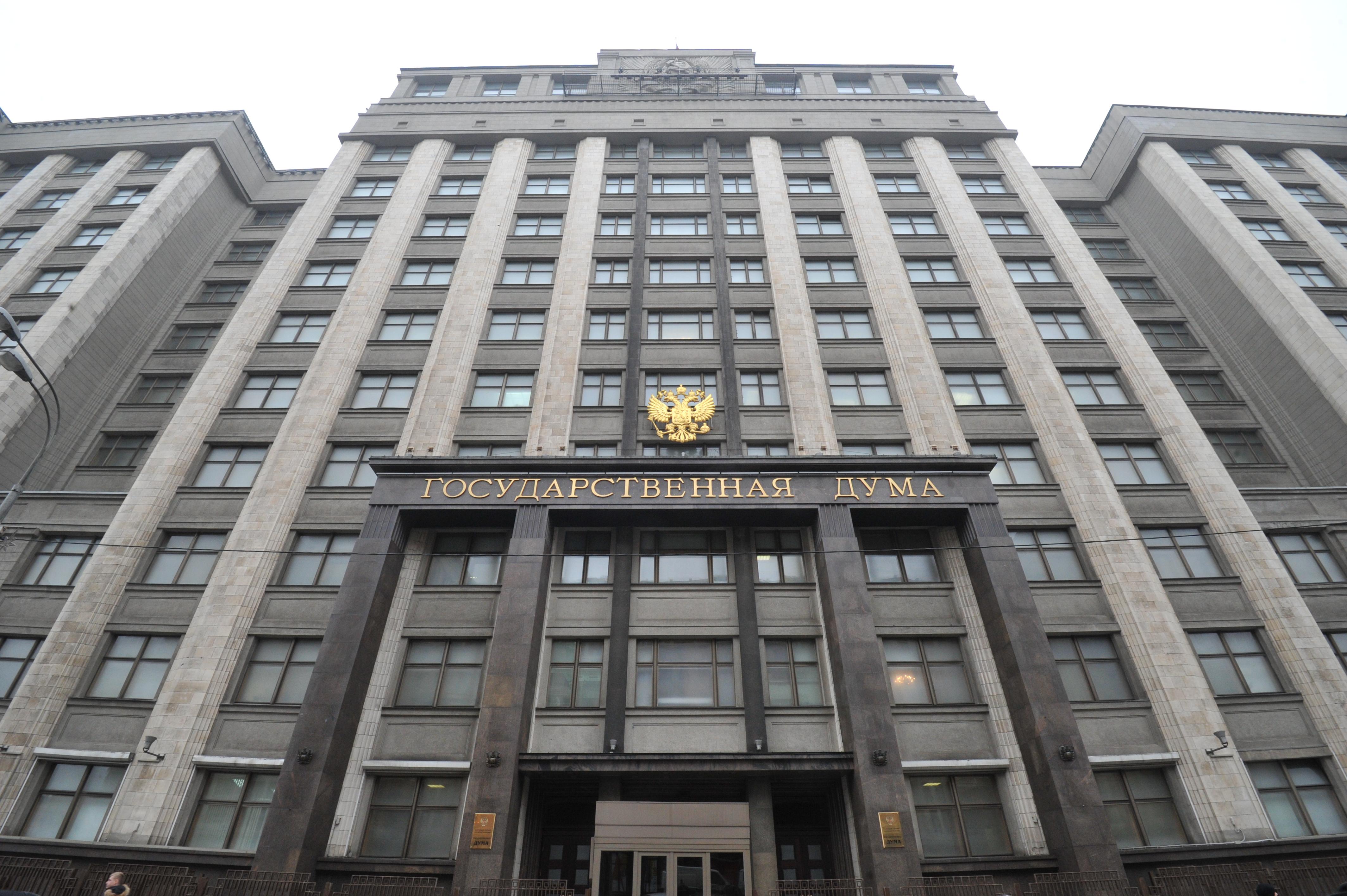 Госдума отменила обязательную сертификацию беспилотников массой до 30 кг