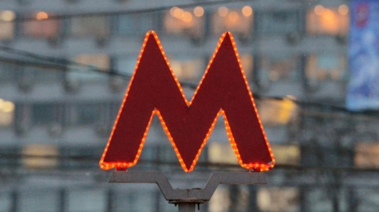 В московском метро появятся брендированные поезда