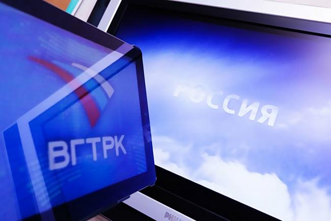 ФАС возбудила административное дело против ВГТРК