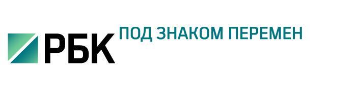 Елизавета Голикова и Игорь Тросников возглавят редакцию РБК