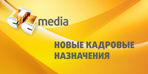 Исполнительным продюсером СТС назначена Ирина Варламова