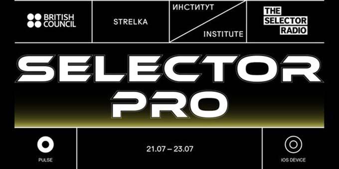 Музыкальный форум Selector Pro на «Стрелке» покажет фильм о Джеймсе Лавелле