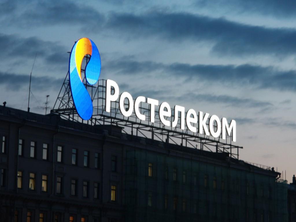 «Ростелеком» заработал 5,7 млрд рублей на платном ТВ
