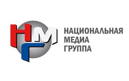 """""""Национальная Медиа Группа"""" планирует провести ребрендинг"""