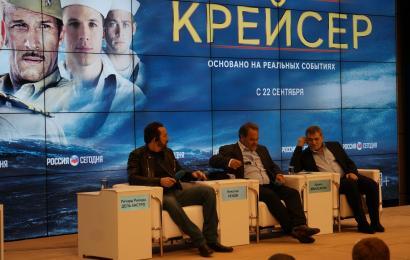 Актер Николас Кейдж представил в Москве фильм «Крейсер»