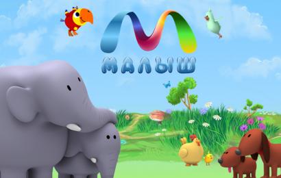 «Ред Медиа» представляет новый детский телеканал