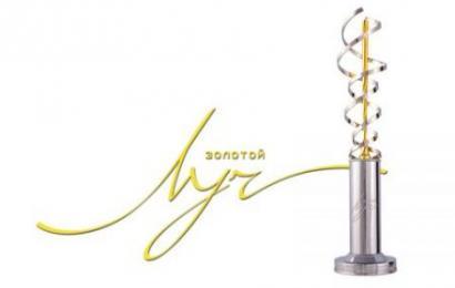В эфире телеканала «Время» состоится прямая трансляция  церемонии вручения премии «Золотой луч»