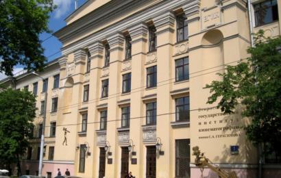 Во ВГИКе состоялось открытие 36-го студентческого фестиваля