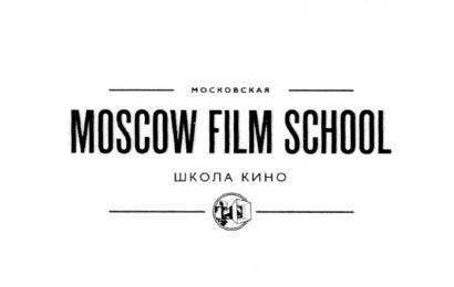 НТВ и Московская школа кино открывают образовательный курс по продюсированию телевизионных программ