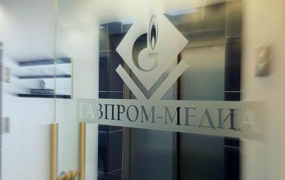 Телеканал «Супер» от «Газпром-медиа» и Yellow, Black and White