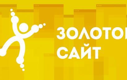 Новый сайт НТВ-ПЛЮС стал «золотым» в 6 номинациях