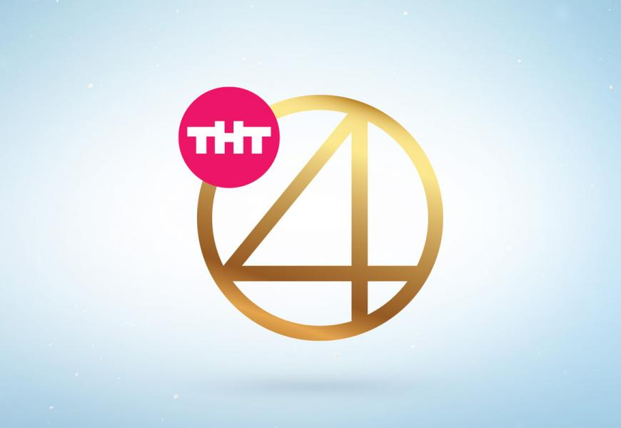 ТНТ4 занял 7 место среди каналов по доле аудитории