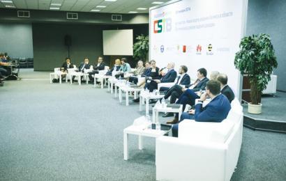 «Ред Медиа» примет участие в 19-й международной выставке-форуме CSTB.Telecom & Media'2017