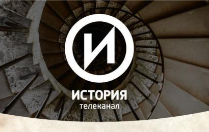 «Русские тайны. ХХ век» – лучший медиапроект года