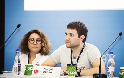 Директор по аналитике ivi Дмитрий Пашутин переходит в «Яндекс»