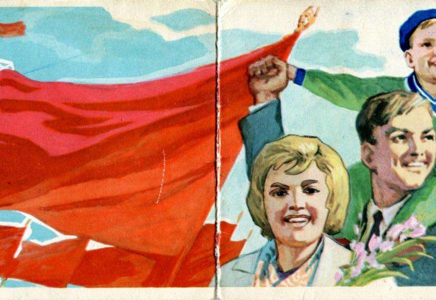 Мир, труд, май на телеканале НТВ