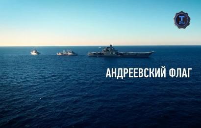 Международная премьера фильма «Андреевский флаг» состоится в Сербии
