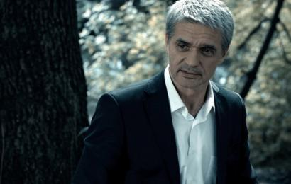 """Сериал """"Прощай, любимая"""" на канале AMEDIA Premium и в Амедиатеке"""