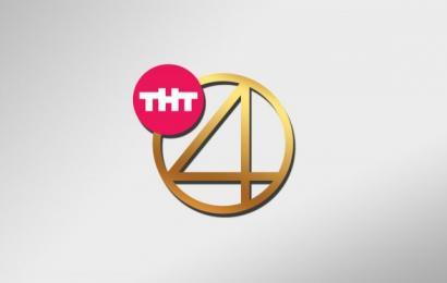 ТНТ4 стал доступен всем жителям Санкт-Петербурга