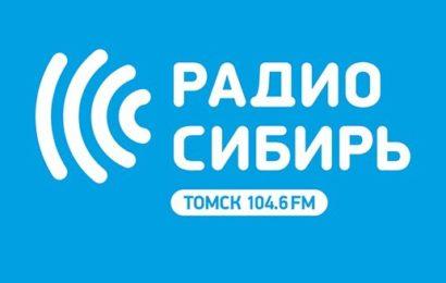 «Радио Сибирь» третий год подряд выходит в финал Национальной премии «Радиомания»