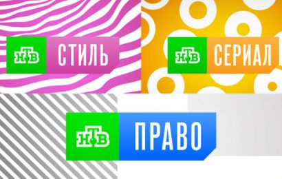 Тематические каналы НТВ переходят на вещание в формате MPEG-4
