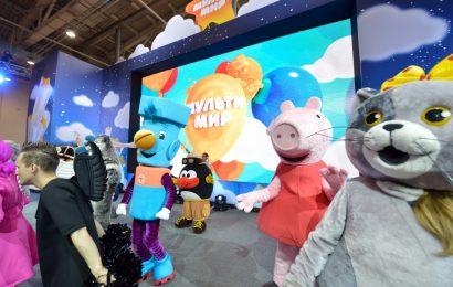 В Москве успешно прошел фестиваль развлечений для детей и родителей «Мультимир»