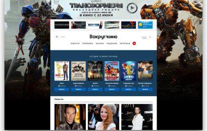 «Вокруг кино»: запуск новой витрины от телегида №1 в Рунете