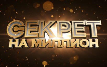 Юлия Волкова увидела родную сестру благодаря шоу «Секрет на миллион»