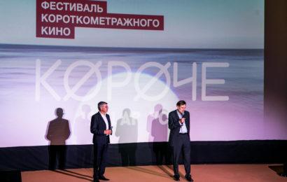 Фестиваль «Короче» в Калининграде откроет фильм «Салют-7»