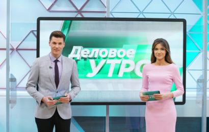«Деловое утро» на НТВ сменило ведущих