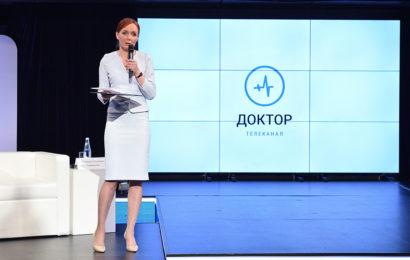 Ведущие медики мира отметили высокий уровень программ нового российского телеканала «Доктор»