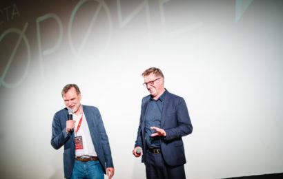 5-й Российский фестиваль короткометражного кино «Короче» открылся в Калининграде