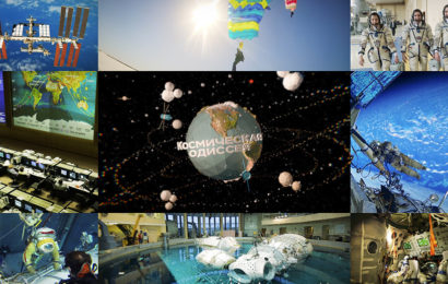 Телеканал «Страна» делает космос ближе
