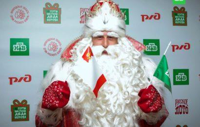НТВ и Дед Мороз исполнят заветные мечты россиян