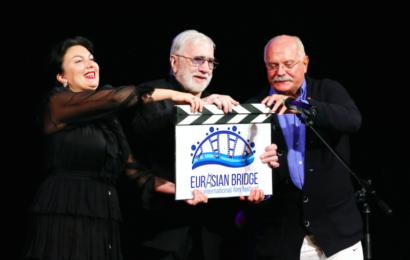 II Международный Кинофестиваль «ЕВРАЗИЙСКИЙ МОСТ» объявил победителей