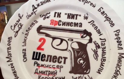Владимир Зайцев и Елена Корикова приступили к съёмкам  сериала «Шелест 2» НТВ