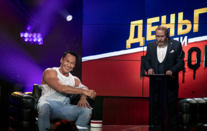 На ТНТ4 завершился первый сезон шоу «Деньги или позор»