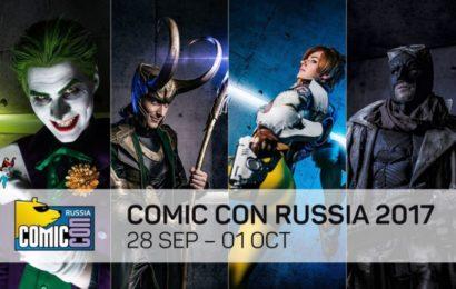 НТВ представит «Бесстыдников» и «Обратный отсчёт»  наComicConRussia2017