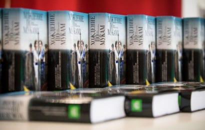 Телеканал НТВ презентовал новое издание книги «Хождение по мукам»