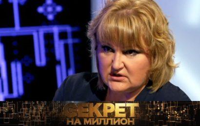 Маргарита Суханкина впервые откровенно расскажет о личной жизни, «Мираже» и приёмных детях  в программе НТВ «Секрет на миллион»