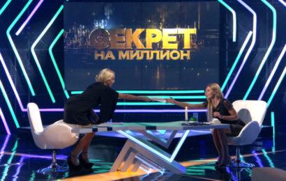 Дана Борисова впервые откровенно расскажет о своей жизни в программе НТВ «Секрет на миллион»