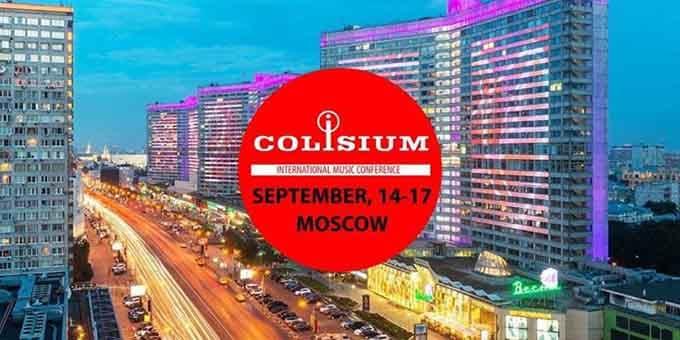 На Colisium в Москве презентуют первую в мире билетную блокчейн-платформу