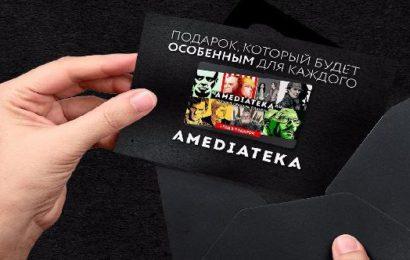Amediateka и ВКонтакте дарят подписки за полцены