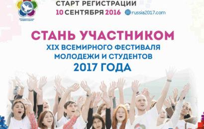 Меньшов, Хотиненко и Попогребский представят свои фильмы в рамках Международного молодежного кинофорума