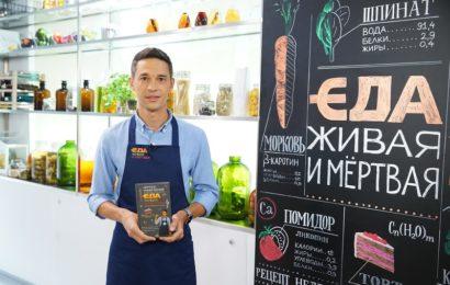 Ведущий НТВ Сергей Малозёмов презентовал свою книгу